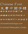 Hua kang Guo tai bei Font-Traditional Chinese