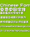 Hua kang Hai bao ti w12 Font-Traditional Chinese