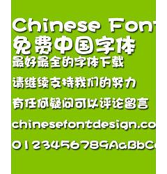 Permalink to Hua kang Hai bao ti w12 Font-Traditional Chinese
