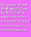 Hua kang Hei zi Font-Traditional Chinese