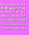 Hua kang Hei zi Font-Traditional Chinese