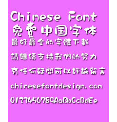 Permalink to Hua kang Hei zi Font-Traditional Chinese