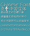 Hua kang Lian lian ti Font-Traditional Chinese