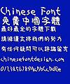 Hua kang Liu liu Font-Traditional Chinese