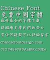 Hua kang Ou yang xun Font-Traditional Chinese
