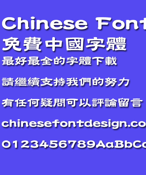 Hua kang Tang feng Li Font Traditional Chinese  Hua kang Tang feng Li Font Traditional Chinese  Traditional Chinese Font