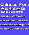 Hua kang Tang feng Li Font-Traditional Chinese