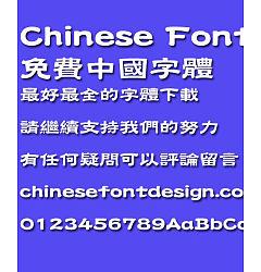 Permalink to Hua kang Tang feng Li Font-Traditional Chinese