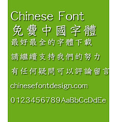 Permalink to Hua kang Tie xian long men Font-Traditional Chinese