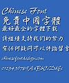 Hua kang Xing shu Font-Traditional Chinese