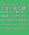 Hua kang Zhu feng ti Font-Traditional Chinese