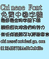 Jin Mei Art Designer Hammer Font-Traditional Chinese
