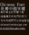Jin Mei Ballpoint pen Font-Traditional Chinese
