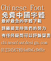 Jin Mei Black Rose Font-Traditional Chinese