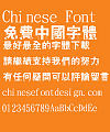 Jin Mei Black Tears Font-Traditional Chinese