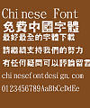 Jin Mei Black finger Font-Traditional Chinese