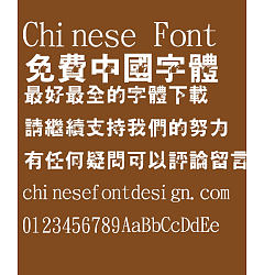 Permalink to Jin Mei Black finger Font-Traditional Chinese