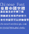 Jin Mei Black flame Font-Traditional Chinese