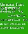 Jin Mei Cu xin chuan Font-Traditional Chinese