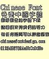 Jin Mei Deciduous Art Designer Font-Traditional Chinese