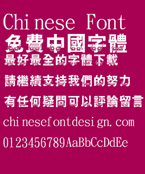 Jin Mei Glasses Font Traditional Chinese Jin Mei Glasses Font Traditional Chinese Traditional Chinese Font