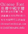 Jin Mei Liang tou jian Font-Traditional Chinese