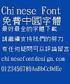 Jin Mei Long The arrow Font-Traditional Chinese