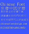 Jin Mei Mai ke Font-Traditional Chinese
