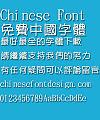 Jin Mei Mei gong sausage Font-Traditional Chinese