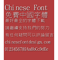 Permalink to Jin Mei New The arrow Font-Traditional Chinese