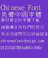 Jin Mei New yuan ti Font-Traditional Chinese