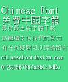 Jin Mei Shuang gou gou Font-Traditional Chinese