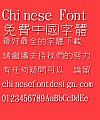 Jin Mei Shuang quan quan Font-Traditional Chinese