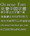 Jin Mei Shuang tou yuan Font-Traditional Chinese