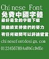 Jin Mei Te hei Bang Font-Traditional Chinese