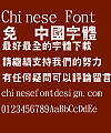 Jin Mei Te hei Zha kai Font-Traditional Chinese
