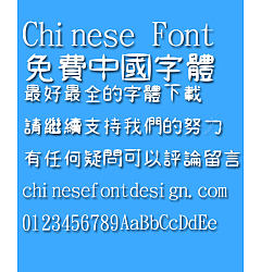 Permalink to Jin Mei Unique Font-Traditional Chinese