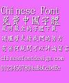 Jin Mei Wei bei bian Font-Traditional Chinese