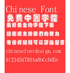 Permalink to Jin Mei White line frame Font-Traditional Chinese
