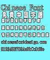Jin Mei Zhong hei Font-Traditional Chinese