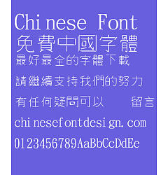 Permalink to Jin Mei art knife Font-Traditional Chinese