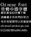 Jin Mei osters Art Designer Font-Traditional Chinese