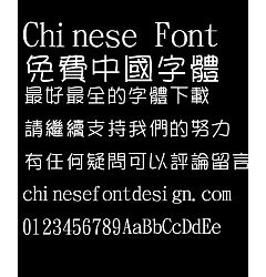 Permalink to Jin Mei osters Art Designer Font-Traditional Chinese