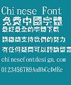 Jin Mei te Hei Leg Font-Traditional Chinese
