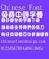 Jin Mei trapezoidal Font-Traditional Chinese