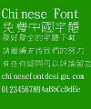 Jin Mei triangle Font-Traditional Chinese