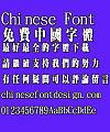 Jin mei Chao ming zi xing yuan ti Font-Traditional Chinese