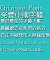 Jin mei Cu yuan Font-Traditional Chinese