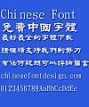 Jin mei Mao li shu Font-Traditional Chinese