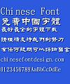 Jin mei Mao li shu Font-Traditional Chinese